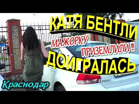 🔥'Краснодарская элитная 'СуДьЯ-ГаДаЛкА'