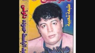إدينى قلبك - عبد الباسط حمودة