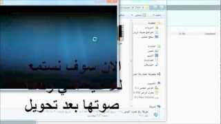 رفع صوت الفيديو طريقة سهلة :) عن طريق برنامج Any Video Converter