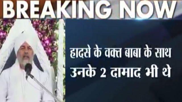 Nirankari Spiritual Leader Baba Hardev Singh Dies in Canada Car Crash