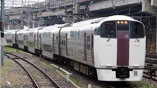 2020/06/05 【大宮入場】 215系 NL-2編成 大宮駅   JR East: 215 Series NL-2 Set for Inspection at Omiya