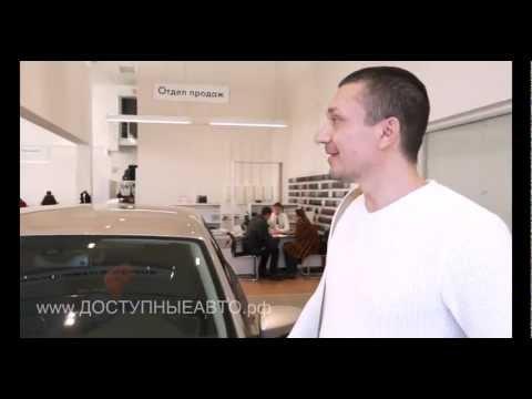 АВТО ЗА ПОЛЦЕНЫ Volkswagen Jetta 9.01.13 в Новосибирске доступныеавто.рф