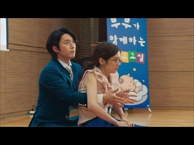 ?TVPP?Jang Hyuk - Going to Prenatal Class, ?? - ? ??? ???? ???? ? ??? ? @ Fated To Love You