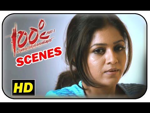 100 Degree Celsius Movie Scenes HD | Sanju Sivaram dies strangely | Shwetha | Ananya | Haritha