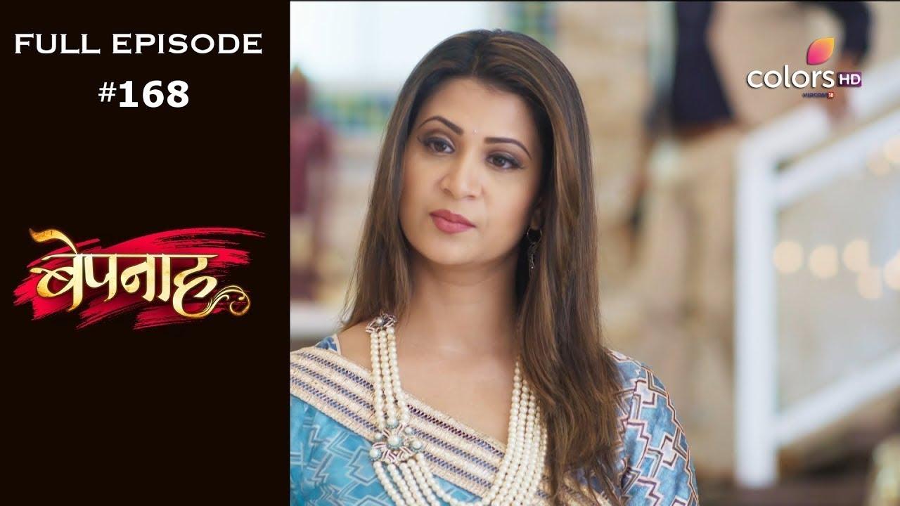 Download Bepannah - Full Episode 168 - With English Subtitles