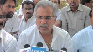Chhattisgarh cg pcc president bhupesh baghel