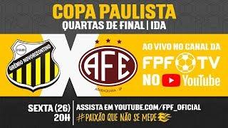 Novorizontino 1 x 1 Ferroviária - Copa Paulista 2018