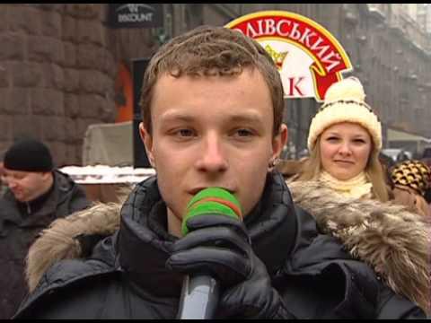 Песня на выбор - Караоке на майдані - Выпуск 583 - 14.02.2010