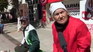 Как россияне относятся к украинцам?