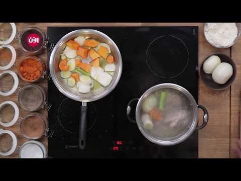 نقدم لكم وصفة -حساء اليقطين- الخاصة والمفيدة جداً في # مطبخنا  - نشر قبل 3 ساعة