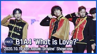B1A4(비원에이포) '오렌지색 하늘은 무슨 맛일까(What is Love…