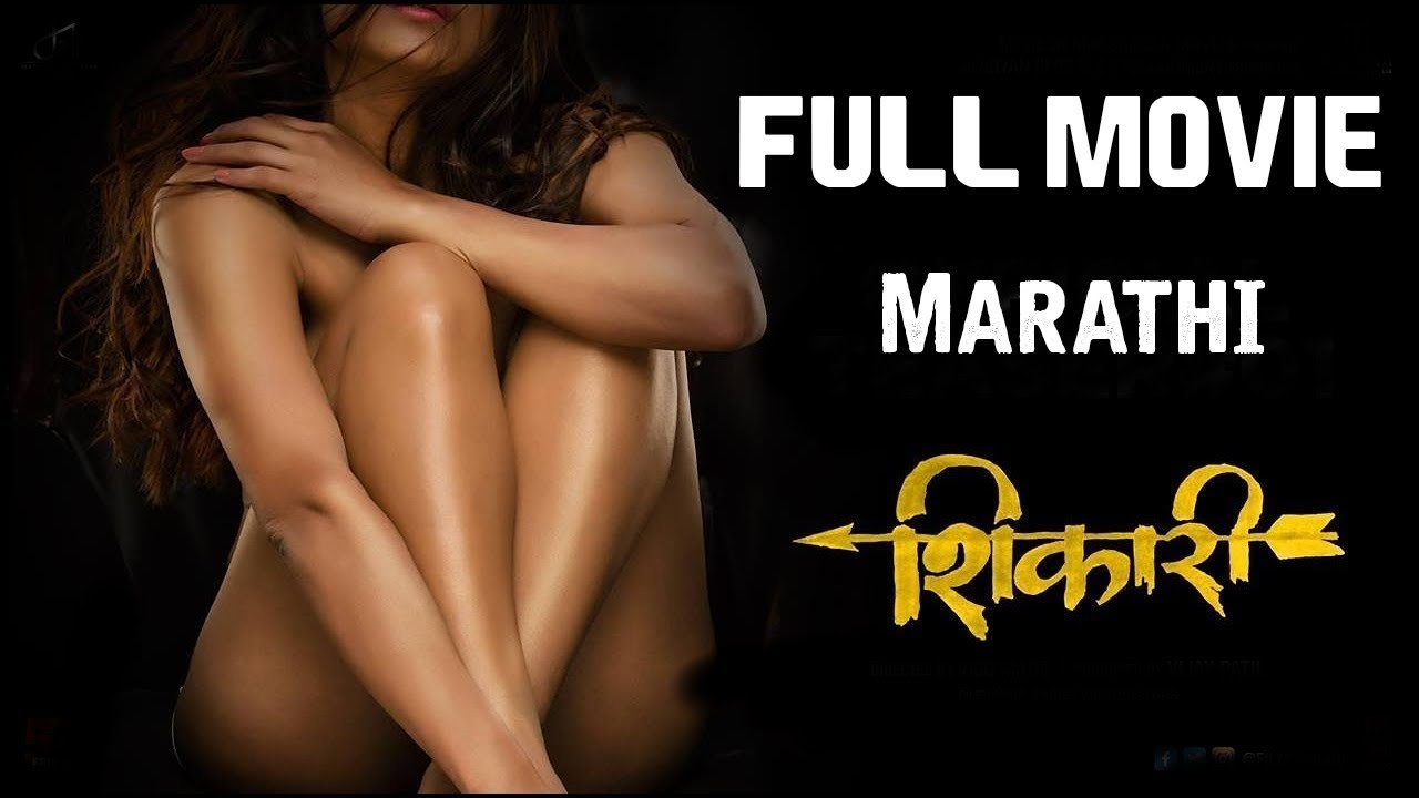 Download Shikari New' Marathi Full Movie 2018