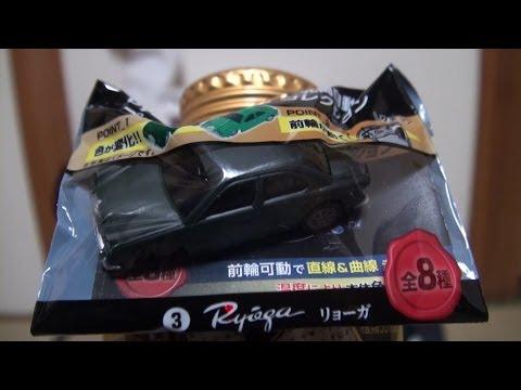 ダイドーブレンド×光岡自動車リョーガプルバックミニカー