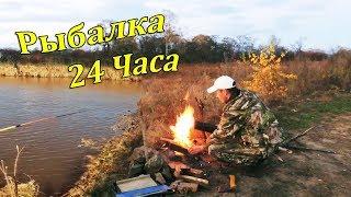 Рыбалка на ПОПЛАВОК с Ночевкой на Речке в Приморье 24 часа. Ловля карася на удочку..
