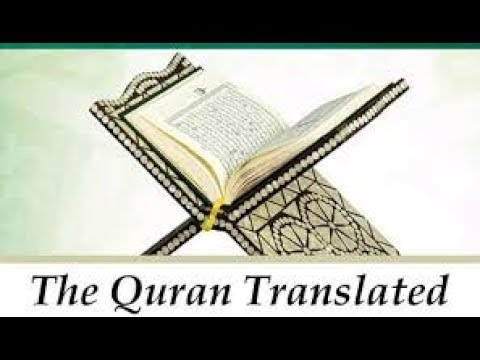 What is the Best English Translation of the Quran?