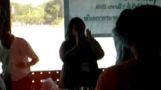 ล่องแพ กาญจนบุรี 6 5/3/53