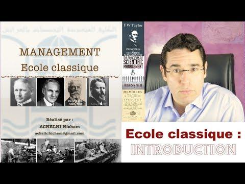 Ecole classique - Introduction
