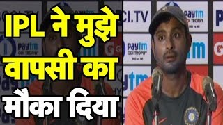 IPL helped me to regain place in Indian team: Ambati Rayudu | Sports Tak