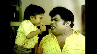 டேய் அப்பா தூங்கப்போற ஒரு சத்தம் குடா வரக்கூடாது || Goundamani Senthil Best Funny Comedy Video