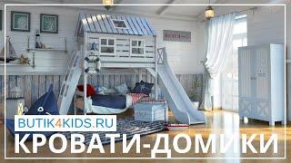 видео Детские комнаты с двухъярусной кроватью: какие бывают кровати для детской