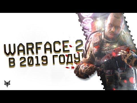 Warface 2 уже в 2019 году!PvE на 10 игроков,отсутствие лагов и багов,всё за короны в Варфейс! thumbnail