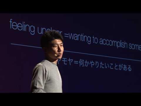 人生の価値は、何を得るかではなく、何を残すかにある。 | Kazunari Taguchi | TEDxHimi (Việt Sub)