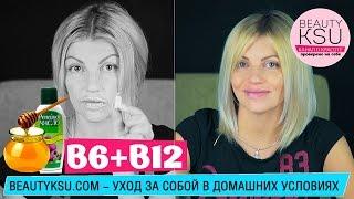 видео Витамины b1, b6 и b12 в ампулах для волос