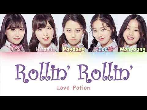 [PRODUCE48] Love Potion - Rollin' Rollin' | Color Coded HAN/ROM/ENG Lyrics