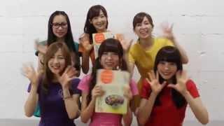 料理ができるアイドル Chu-Zが、雑誌『おかずのクッキング』をPR! http...
