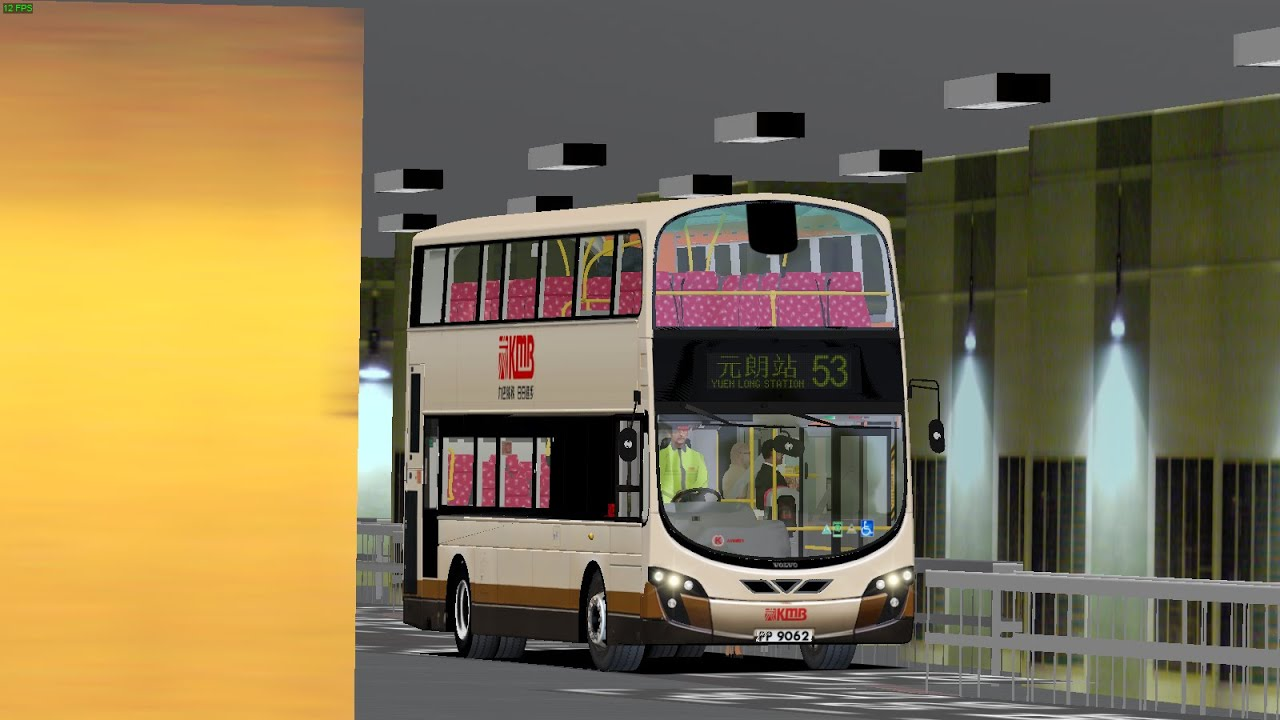 [OMSI 2] [N City] KMB 53 荃灣西站只往富泰邨 Tsuen Wan West Station to Fu Tai Estate only - YouTube