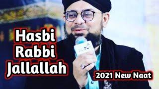 Heart Touching Naat |  Hasbi Rabbi Jallallah | Allama Hafiz Bilal Qadri 2021