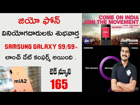 technews 165 Samsung S9 Launch date,Jiophone 49 plan,MiA2,Vivo X20 plus UD Launched etc