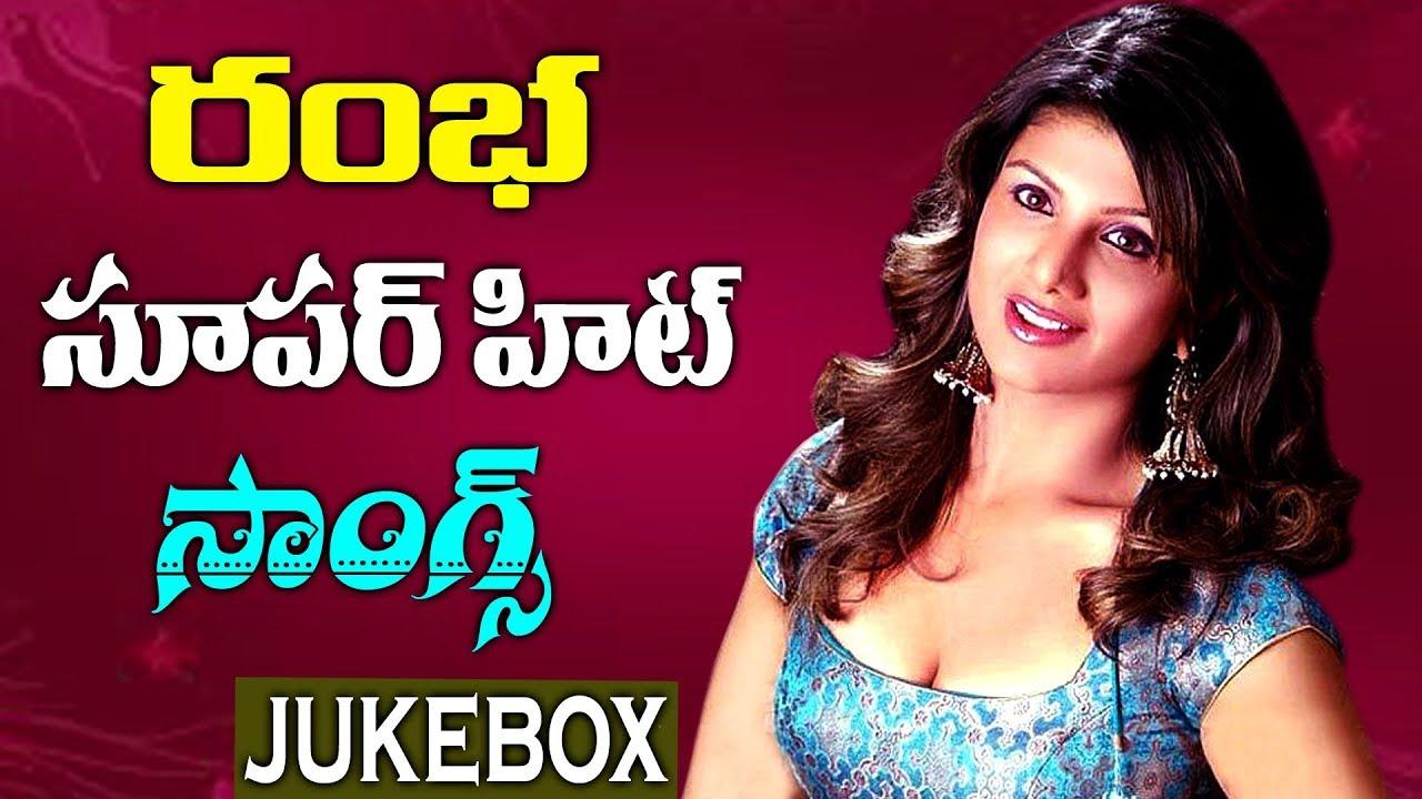 Telugu Hd Videos Songs 2018