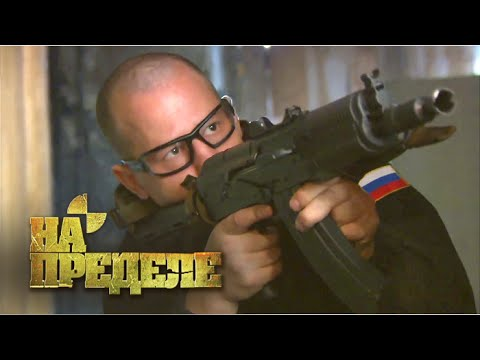 Охранник - вакансии работа в Москве, ищу работу охранника
