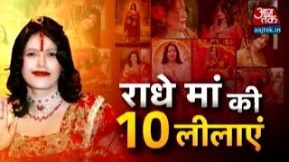 Radhe Maa's Story: Sukhwinder Kaur's Journey To Godwoman
