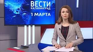 Андрей Кропоткин подарил упавшему с моста подростку инвалидное кресло