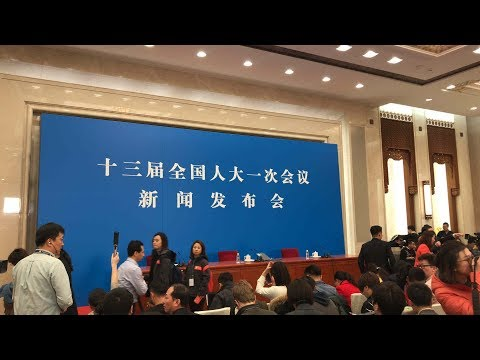 LIVE: Press conference of the first session of the 13th National People's Congress