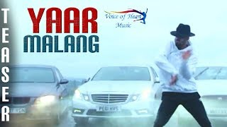 Yaar Malang (Teaser)   Dee Singh Dandyan   New Haryanvi Songs Haryanavi 2017   VOHM