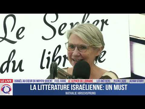 La littérature israélienne: un must - Le Sepher du Libraire#115