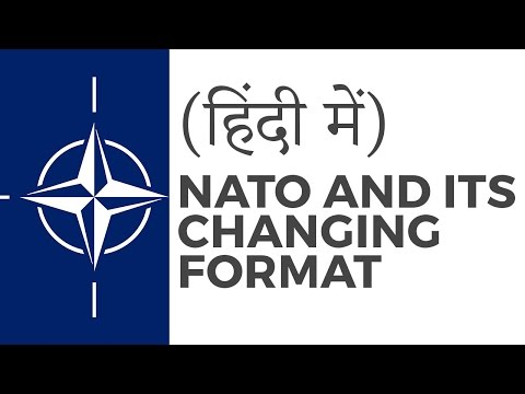 (हिंदी) North Atlantic Trade Organisation (NATO) & its Changing Format [UPSC CSE/IAS, State PSCs]