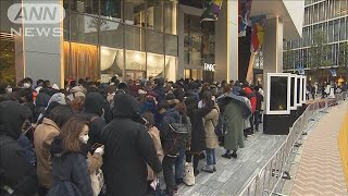 「渋谷パルコ」が新装オープン 開店前に2500人が列(19/11/22)
