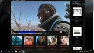 Онлайн тв смотреть бесплатно. 3 бесплатных сервиса онлайн TV