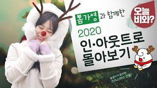 X-mas 가영 종합선물세트 (feat. B컷 대방출)
