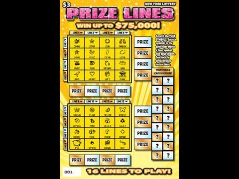 3 PRIZE LINES New Ticket From NYS Lottery Lottery Scratch Off
