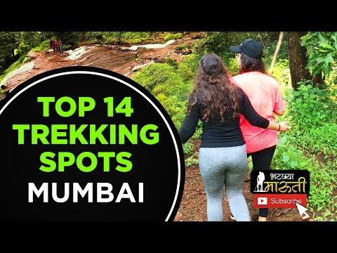 Top 14 trekking spots around Mumbai for an Adventurous weekend. Best monsoon trek near mumbai