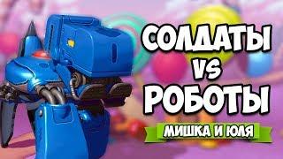 Уничтожаем ОГРОМНЫХ РОБОТОВ ФИНАЛ, Солдаты vs Роботы на Nintendo Switch ♦ Mechstermination Force #6