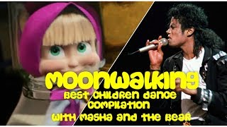 Moonwalking Best Children Compilation with Masha and The bear