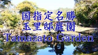 島津斉興によって建てられた日本庭園です。西南戦争で焼けましたが島津...