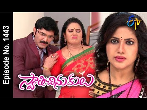 Swathi Chinukulu | 18th April 2018| Full Episode No 1443| ETV Telugu