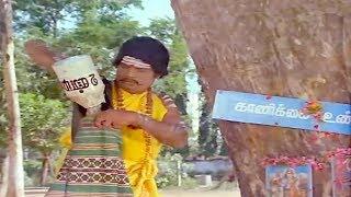 கவுண்டமணி செந்தில் கலக்கல் காமெடி சிரிப்போ சிரிப்பு   Tamil Comedy Scenes